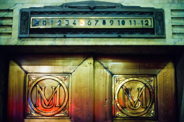 #1732 Door knocking